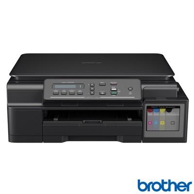 brother DCP-T500W mürekkep püskürtmeli yazıcı