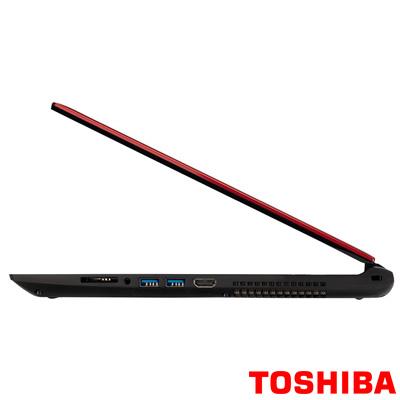 toshiba satellite l50 dizüstü bilgisayar