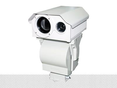 analog termal ptz kamera