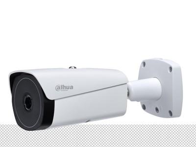 bullet termal kamera