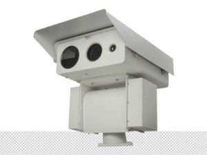 lazer termal ptz kamera