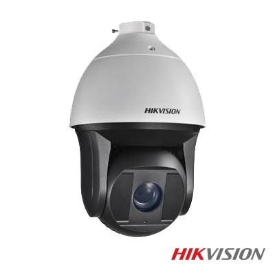 hikvision ip ptz kamera 2 mp