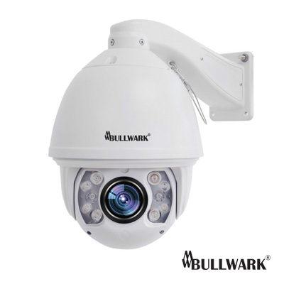 bullwark 2 mp ip speed dome kamera