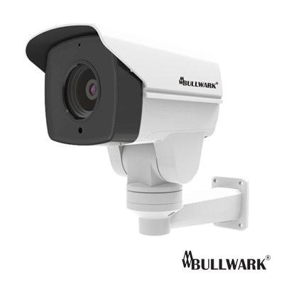 bullwark 2 mp ptz ip kamera