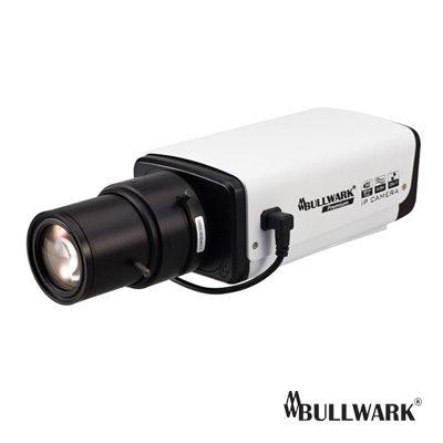 bullwark 4 mp ip box kamera