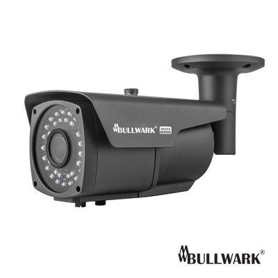 bullwark 5 mp bullet ip kamera