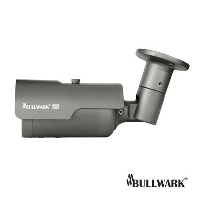 bullwark ir bullet ahd kamera
