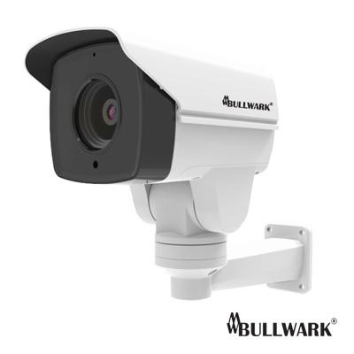 bullwark ptz bullet ahd kamera 2 mp