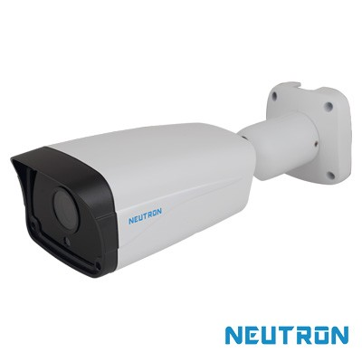 neutron 1.3 mp varifokal ahd kamera