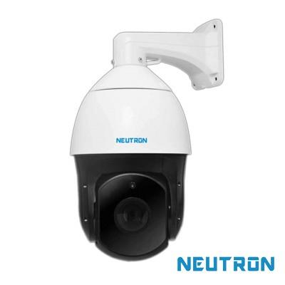neutron 2 mp ahd ptz kamera