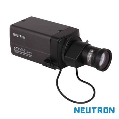 neutron 2 mp box ahd kamera