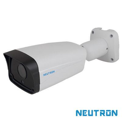 neutron 4 mp bullet ir ahd kamera