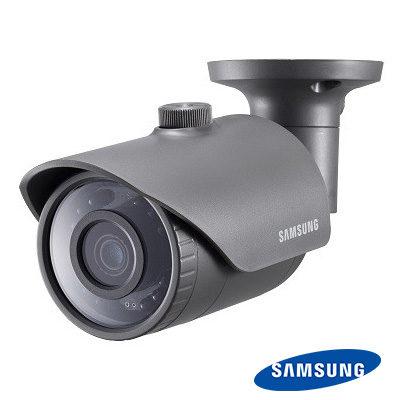 samsung 2 mp ahd bullet kamera