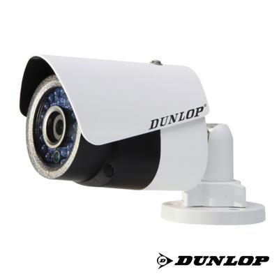 dunlop 2 mp ip bullet güvenlik kamerası