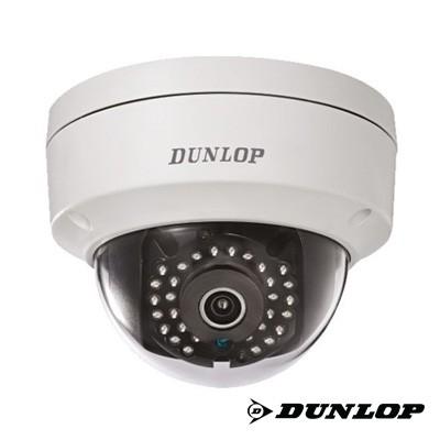 dunlop 2 mp ip dome güvenlik kamerası