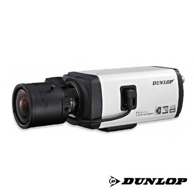 dunlop 3 mp ip box güvenlik kamerası