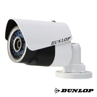 dunlop 3 mp ip bullet kamera