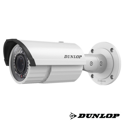 dunlop 4 mp ip bullet güvenlik kamerası