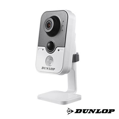 dunlop 5 mp ip küp güvenlik kamerası