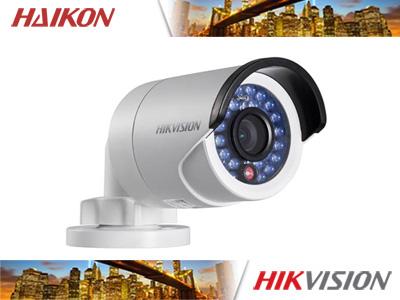 hikvision haikon ip kameralar